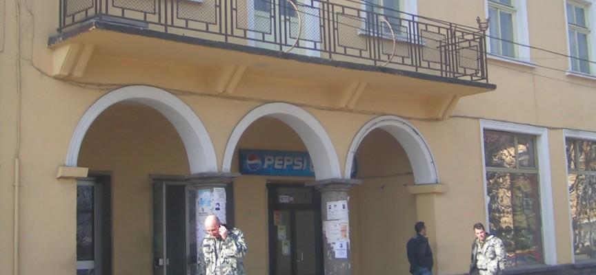 """Книжарница в Ракитово и автомивка във Велинград се озоваха в """"черния списък"""" на НАП"""