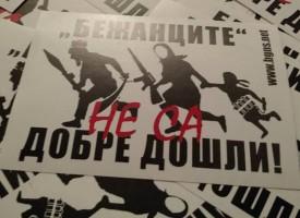 Стикери против бежанците са разлепени и в Пазарджик