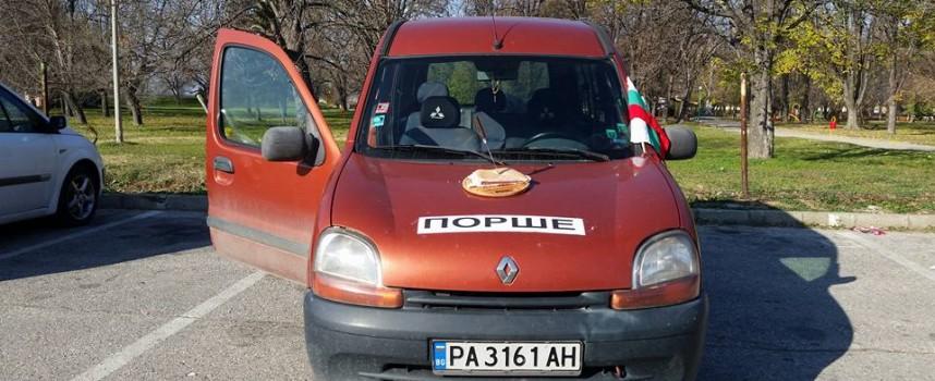 """""""Змия"""" от коли опаса улиците на Пазарджик срещу увеличението на винетките /видео/"""
