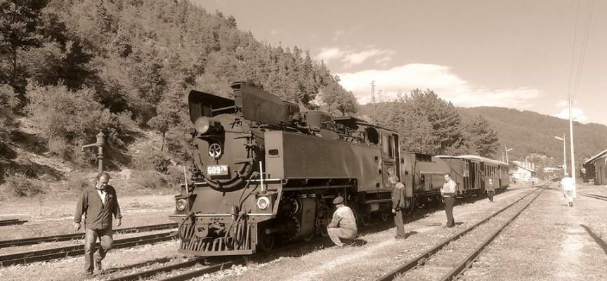 В сряда: Тържество на гара Септември – 70 години от тръгването на първия влак от теснолинейката