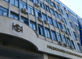 За миналата година: 637.50 лв. е била средната работна заплата в Пазарджик, според статистиката сега е с 3% отгоре