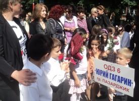 """ОДЗ """"Юрий Гагарин"""" с благотворителен жест към Центъра за деца в неравностойно положение"""