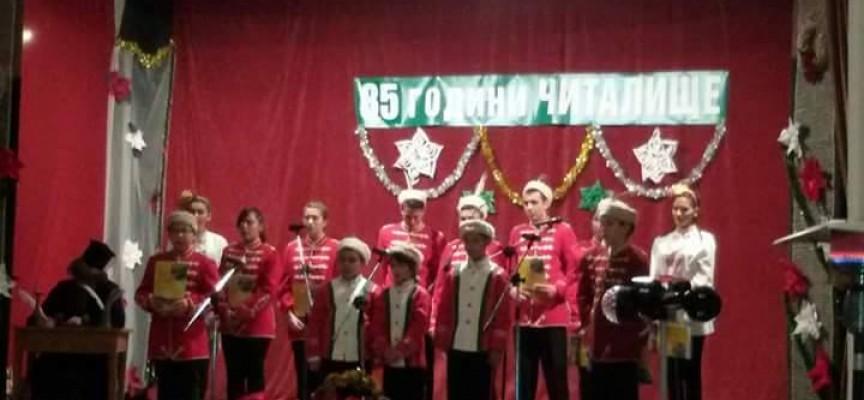 85 годишен юбилей отбеляза читалището във Величково
