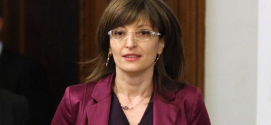 Пазарджиклийка оглави Министерството на правосъдието