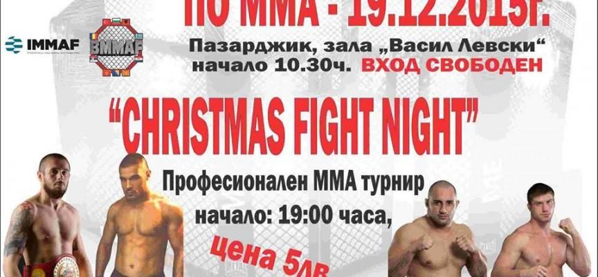 ММА бойците събраха средства за Диана и Славянка