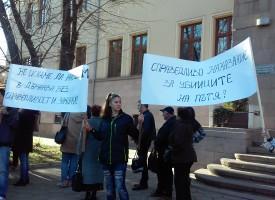 Протестиращите: Нека от Пазарджик да тръгне промяната
