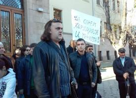Протестиращите: Спрете беззаконието и корупцията, искаме справедливост!