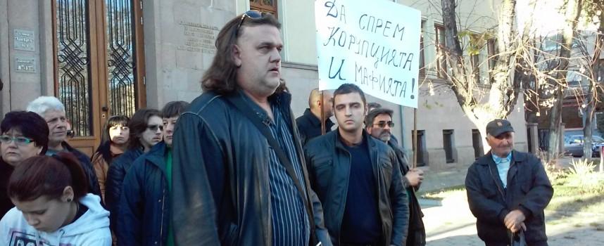 Протестът срещу убиеца с Хамъра е днес в 16 ч.