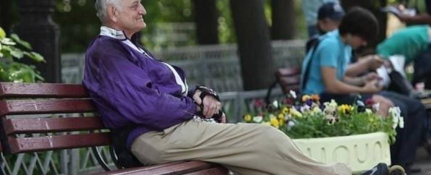 От Нова година скача възрастта за пенсиониране