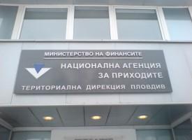 Пускаме електронни декларации от днес – Васильовден