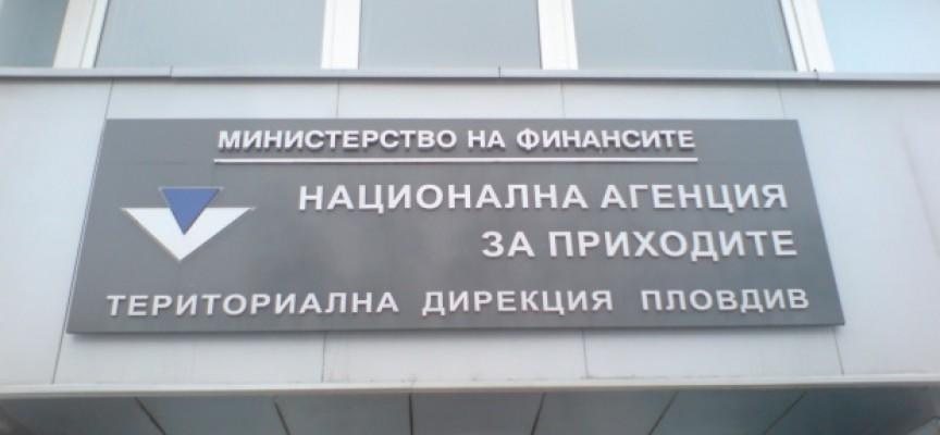 Над 30 обекта в региона хлопват врати след проверка на данъчните