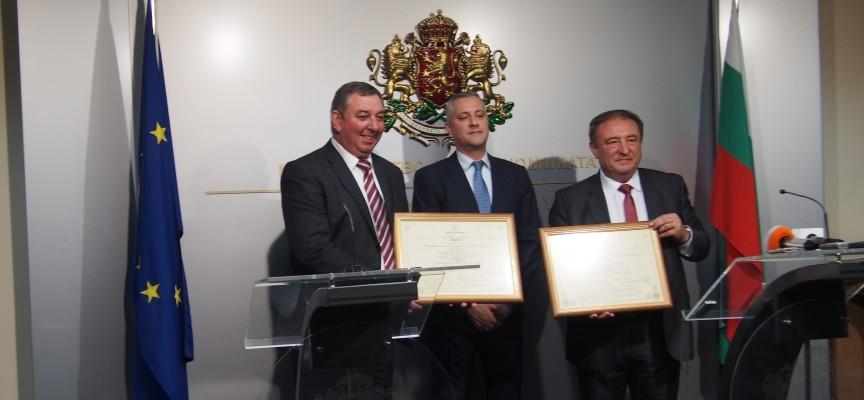 """""""Асарел Панагюрище Здраве"""" получи сертификат  за инвеститор първи клас"""
