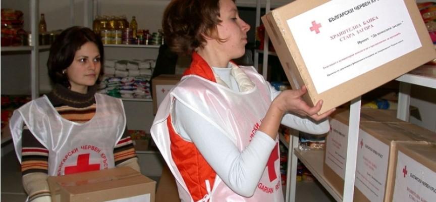 Стартира раздаването на помощи в Община Септември