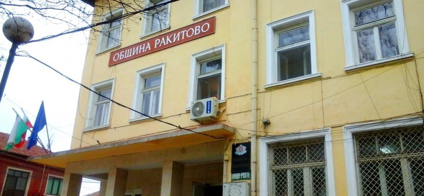Ракитово: Три лева на километър за извозени отпадъци искат от общината