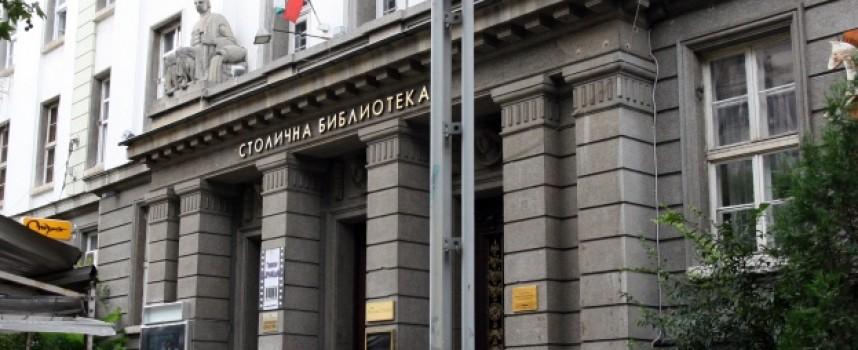 Стефан Цанев е най-заеманият от библиотеките български автор
