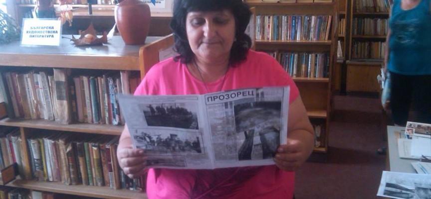 Читалището в Бошуля с нови книги