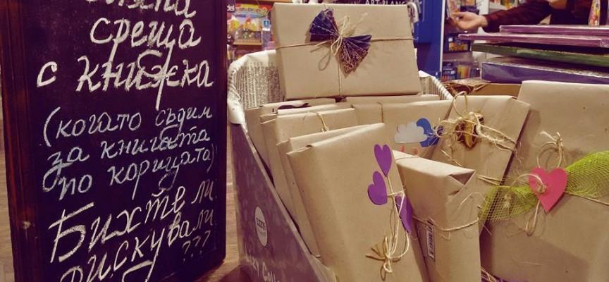 """Нов подход: В книжарница """"Сиела"""" продават опаковани книги"""