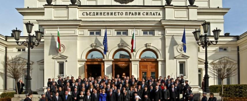 УТРЕ: Пазарджик получава втори депутат от ничия група