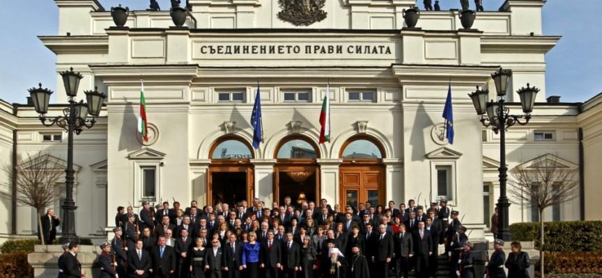 Насрочиха извънредно заседание на Парламента за утре