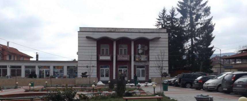 До 30 август: Мобилни екипи на полицията в селата на Белово, Велинград, Ракитово, Брацигово и Пазарджик