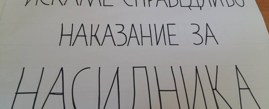 """Христина Белухова пред """"Нова ТВ"""": Нищо не искам да му казвам след това, което направи"""