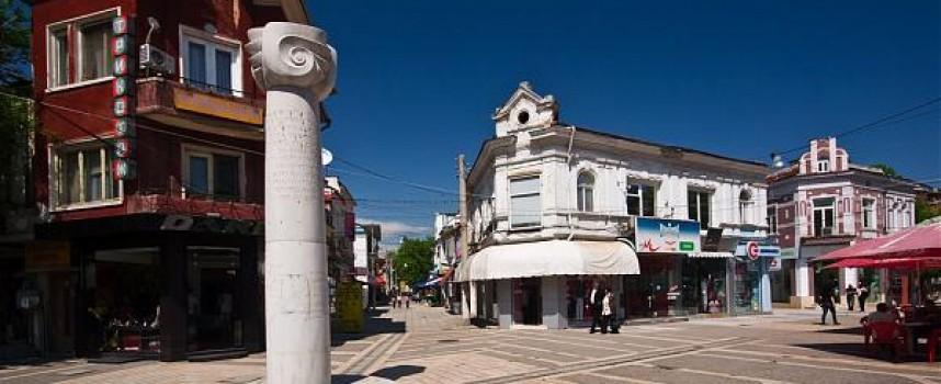 Знаете ли кога е направена Колоната в Пазарджик?