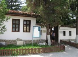 УТРЕ: В Стрелча отбелязват финала на социален проект с изложба