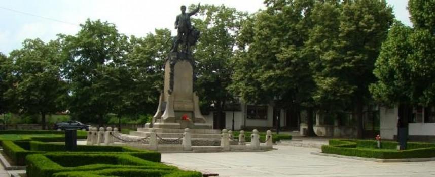 В събота: Национален протест за опазване на историята ни в Карлово