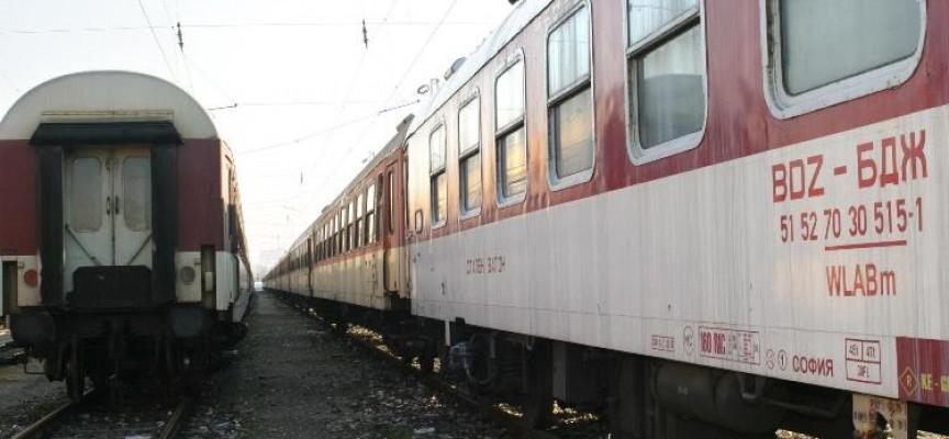 Два влака са блокирани между Огняново и Септември, заради повреда в Стамболийски