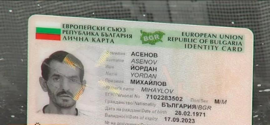 Общинските съветници ще гласуват пенсия за вдовицата на Йордан Асенов