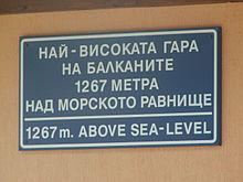 06d'Avramovo