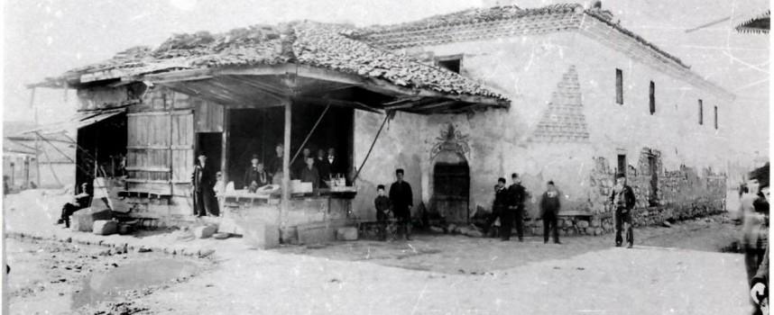 Пазарджик имал три СПА – центъра още по турско, стотици били домашните хамами