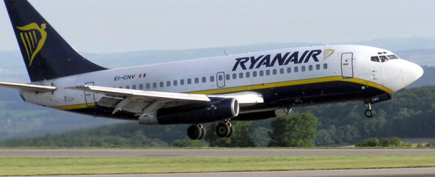От 30 октомври: Ryanair пуска ежедневни полети до Атина за 24.99 евро