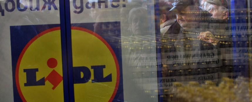 """""""Лидл"""" отнесе 370 859 лв. глоба за подвеждаща реклама"""