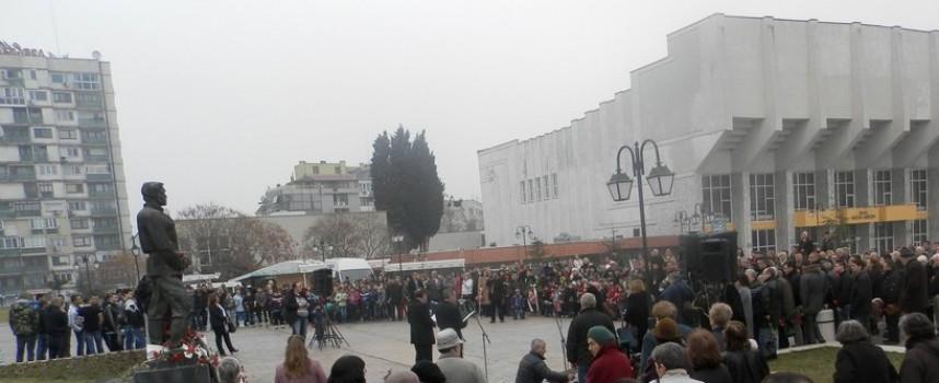 В Пазарджик: Програма на възпоменанията послучай 143 г. от обесването на Васил Левски