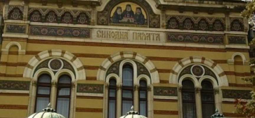 Българската православна църква ще бъде номинирана за Нобелова награда