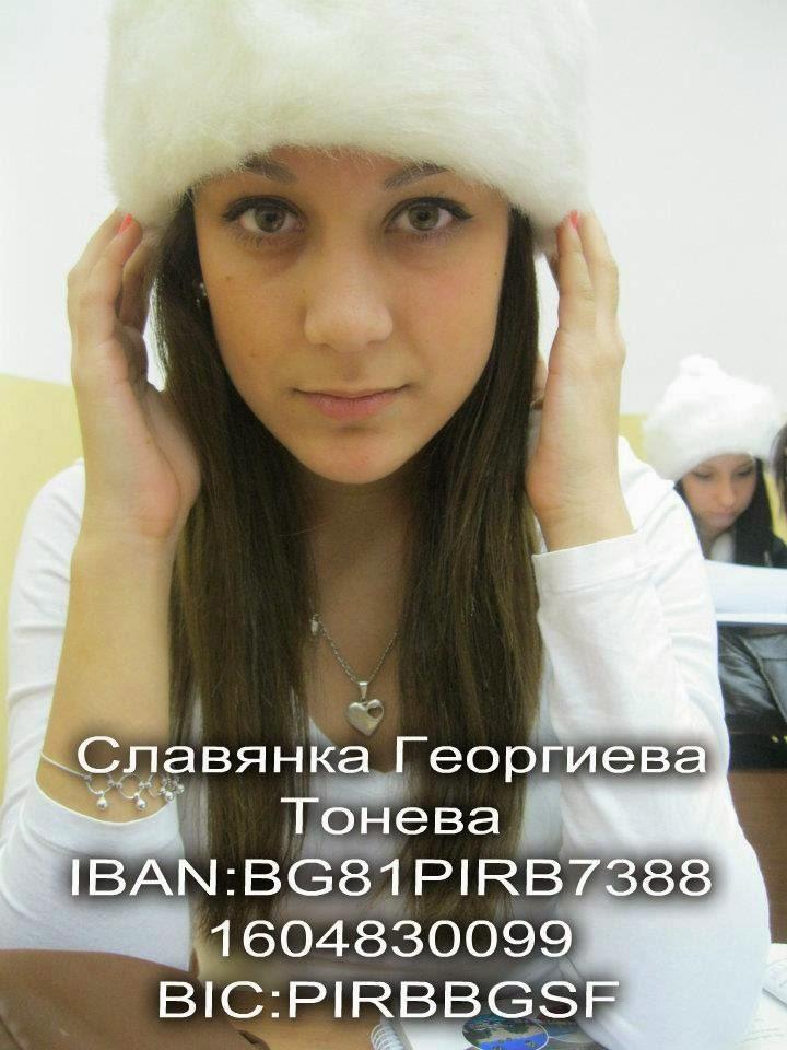 28Славянка Тонева