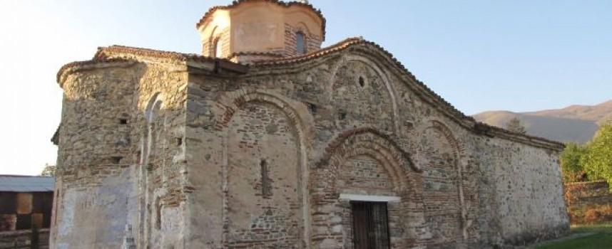 Съботни маршрути: Тайната на сътворението е скрита в Цветето на живота, а то в Паталеница