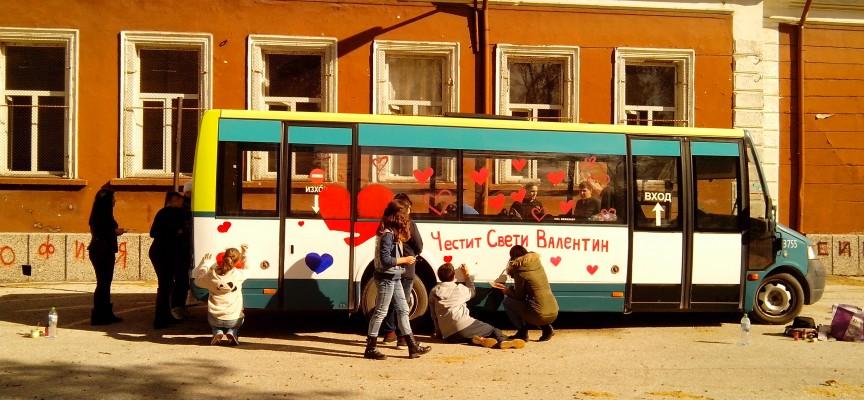 Деца нарисуваха Автобус на любовта заради 14 февруари