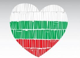 """""""Сиела"""" продава български автори с отстъпка за 3-ти март"""