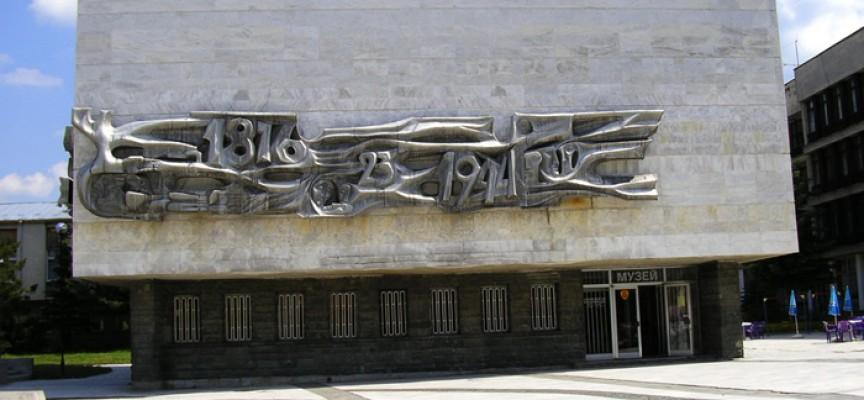 """Батак също се включва в """"Нощ на музеите"""", преди обед фолклорна среща"""