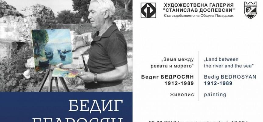 На 23 март: Иди и виж платната на Бедиг Бедросян