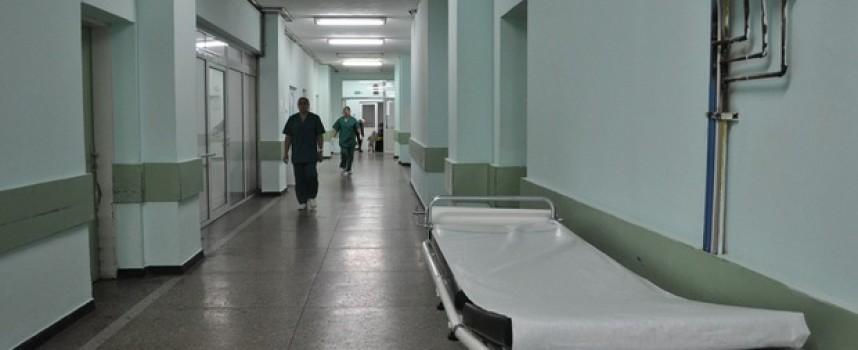 Без дарения и доплащане в болниците