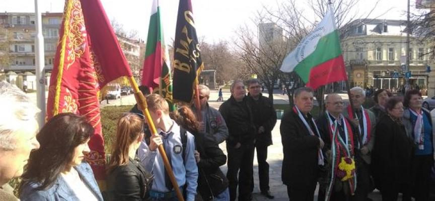 В събота: ВМРО – БНД прави шествие за Деня на Тракия