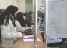 НАП: Има нови правила за здравноосигурителния статус