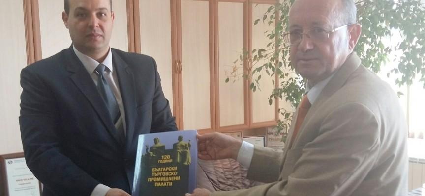 Областният управител се срещна днес с шефа на Търговско промишлената палата