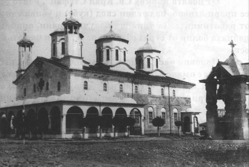 03-St_Nedelya_Church_1880