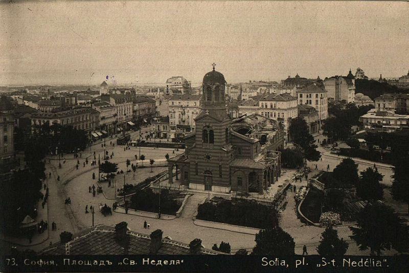 03Sofia,_Bulgaria-sled atentata