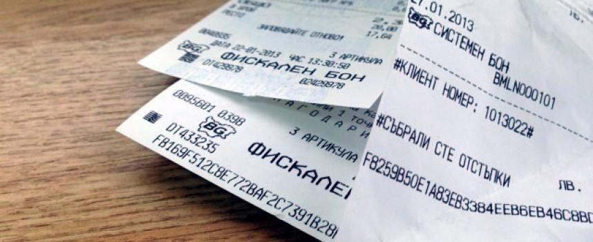 Дамите с повече късмет в националната лотария с касови бележки, отчете НАП