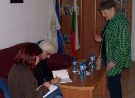 """""""Такси """"България"""" пое към читателите си"""